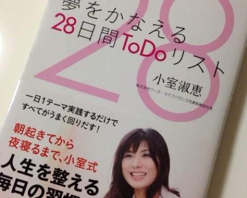 28Todo