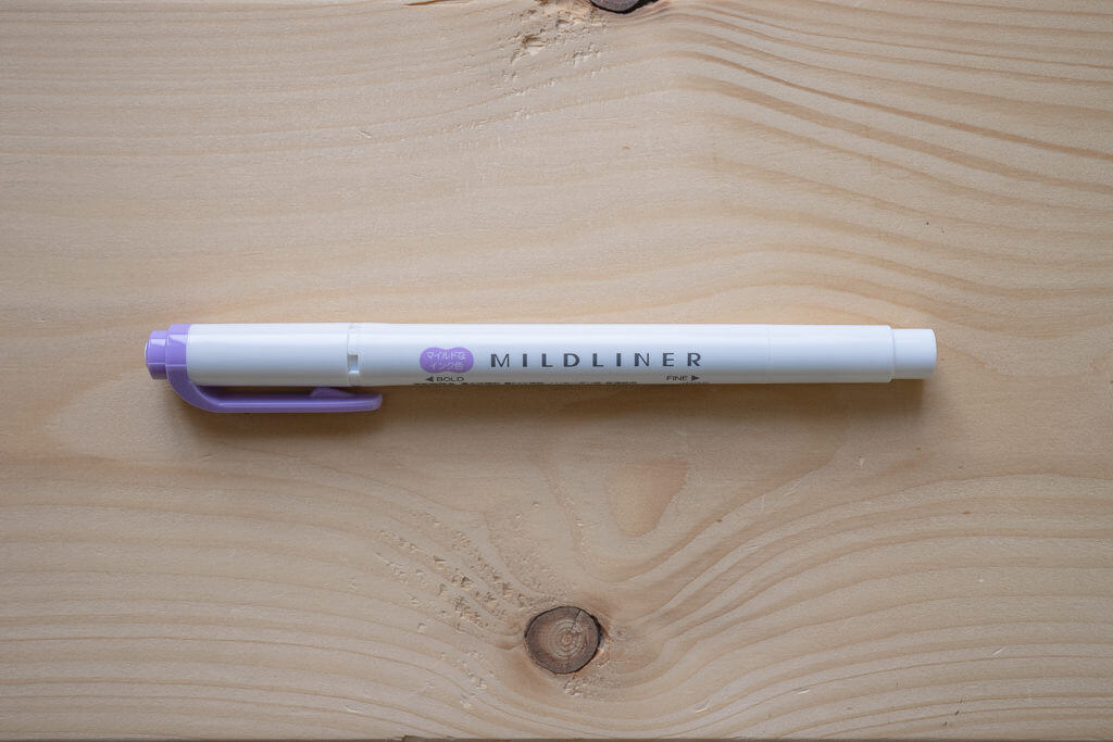 150809_mildliner-shibui_7