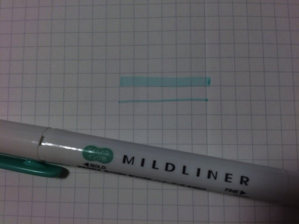 マイルドライナー