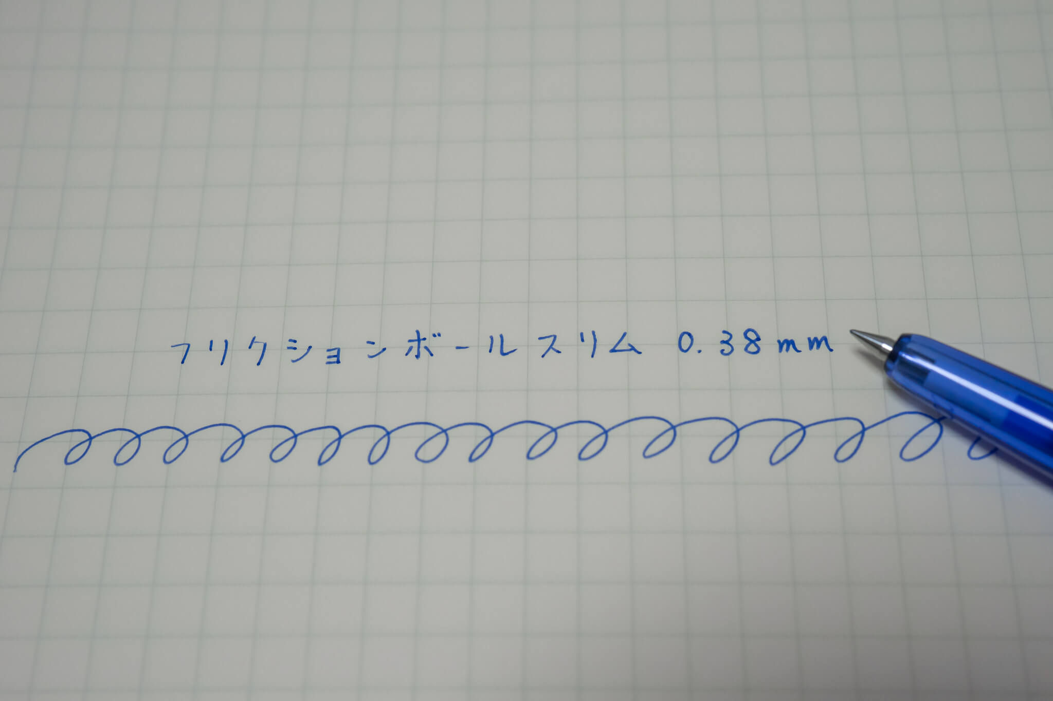 151023_frixion_5