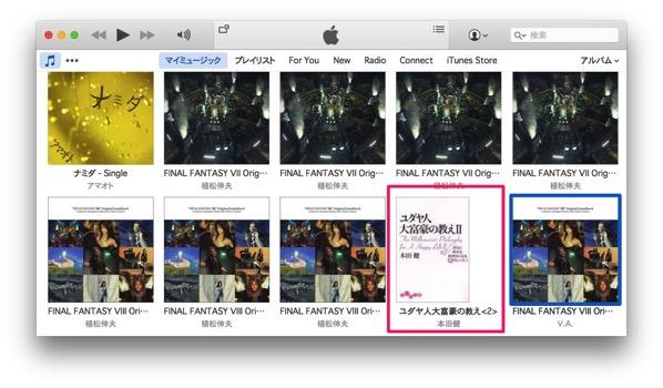 20160109 audiobook 16