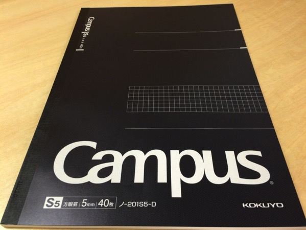 20160227 campus note 6