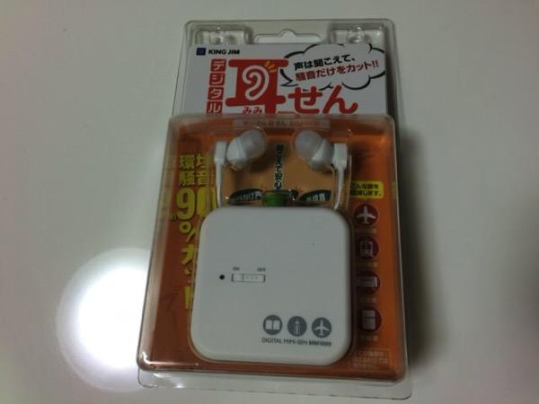 160731 digital mimisen 6