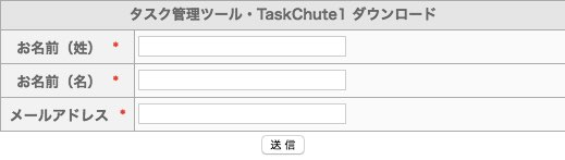 160815 taskchute 2