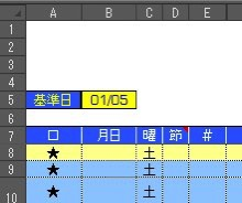 160815 taskchute 30
