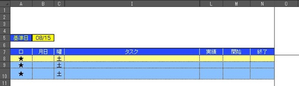 160815 taskchute 31