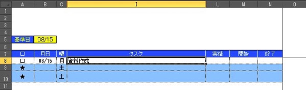 160815 taskchute 33