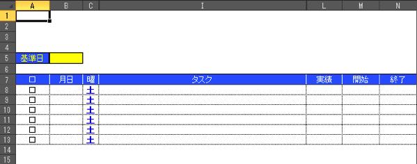 160904 TaskChute 8