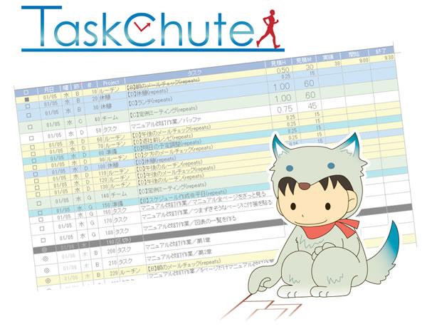 Taskchute
