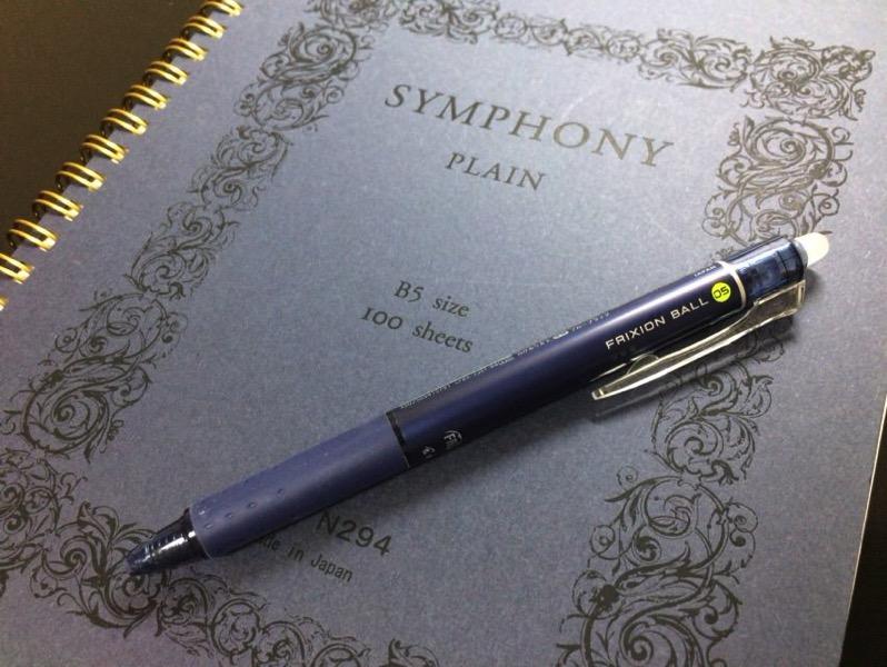 161004 symphony 2