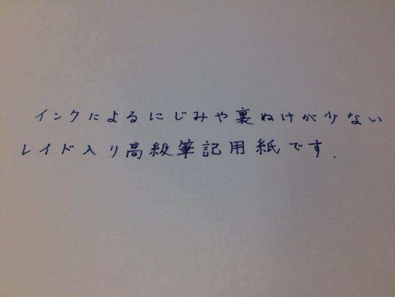 161004 symphony 3