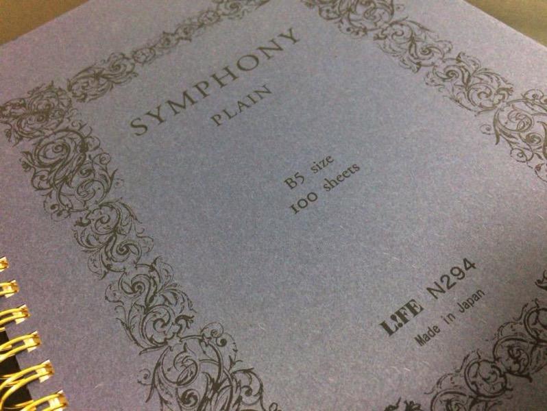 161004 symphony 7