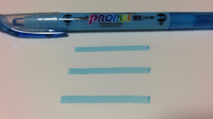 161029 propus window 19