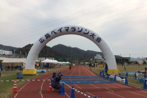 広島ベイマラソン