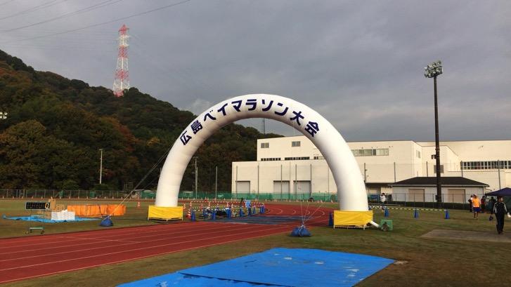 161121 hiroshima marathon 23