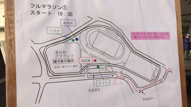 161121 hiroshima marathon 27