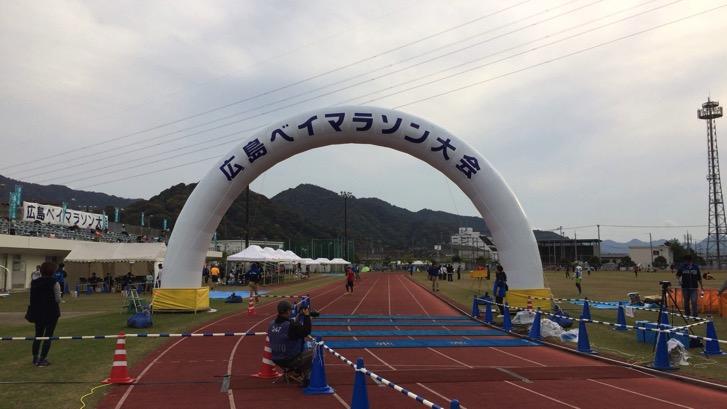 161121 hiroshima marathon 31