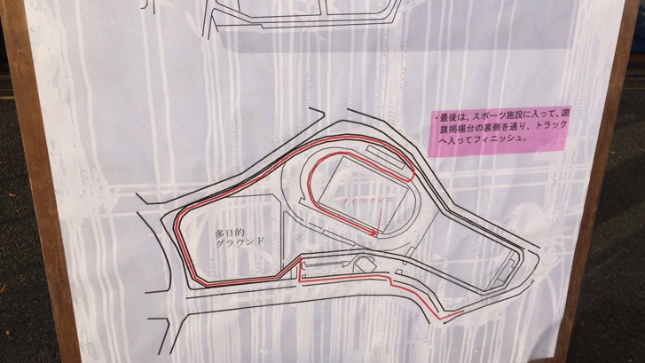 161121 hiroshima marathon 9