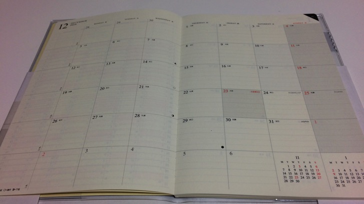 161107 gantt chart diary 11