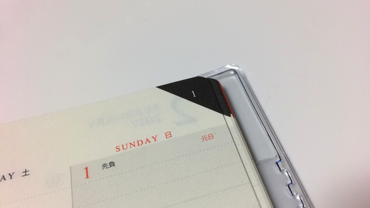 161107 gantt chart diary 14