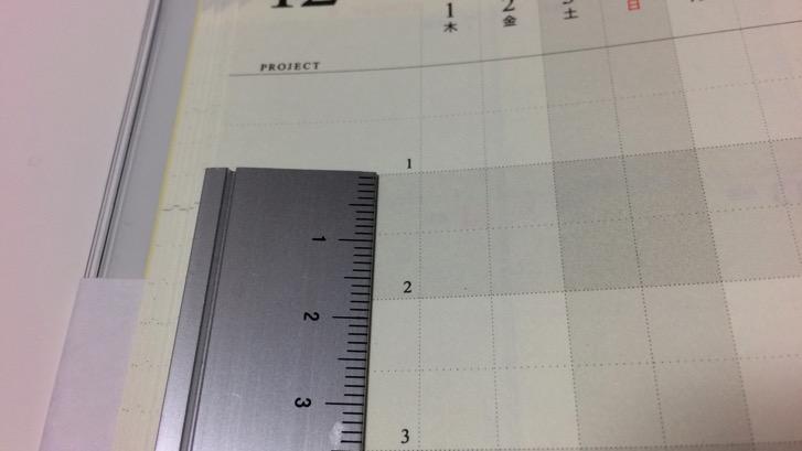 161107 gantt chart diary 17