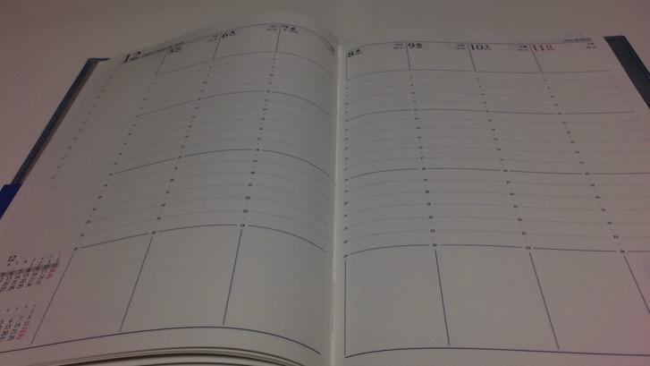 161206 desk diary 10
