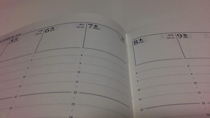 161206 desk diary 12
