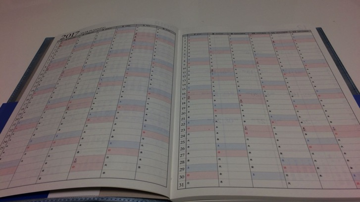 161206 desk diary 5