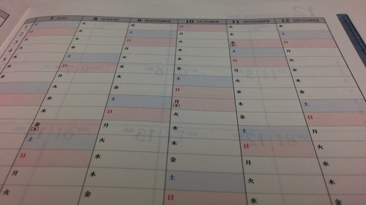 161206 desk diary 6