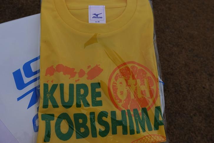 170228 kure marathon 46