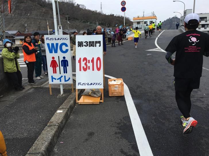 170228 kure marathon 94
