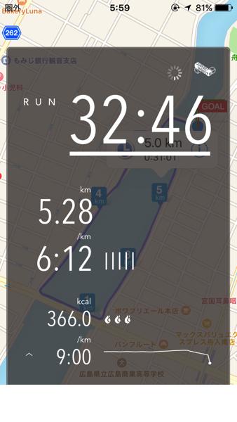 170306 run