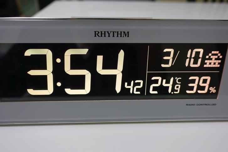 170319 rhythm clock 08