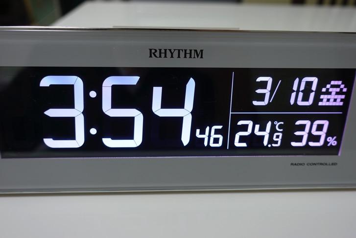 170319 rhythm clock 09