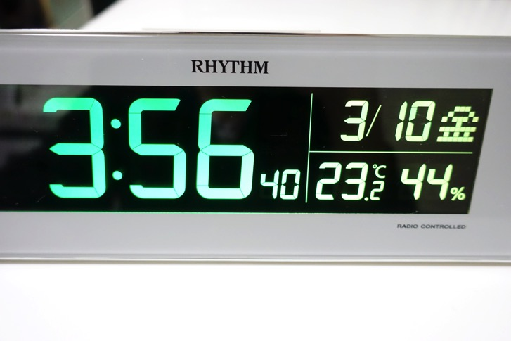 170319 rhythm clock 12