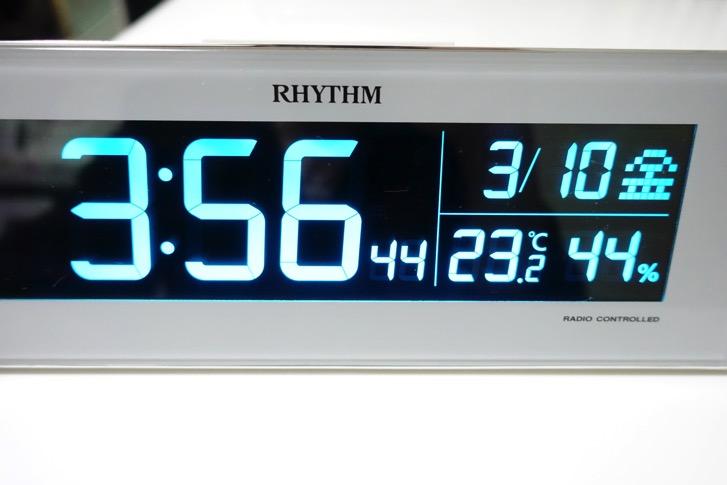 170319 rhythm clock 13