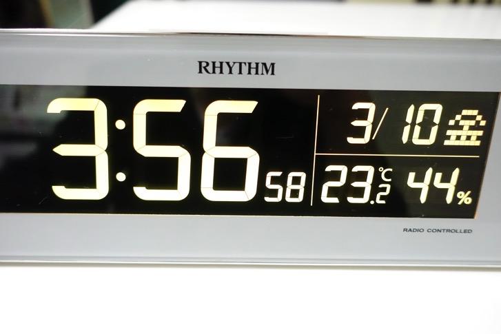 170319 rhythm clock 15