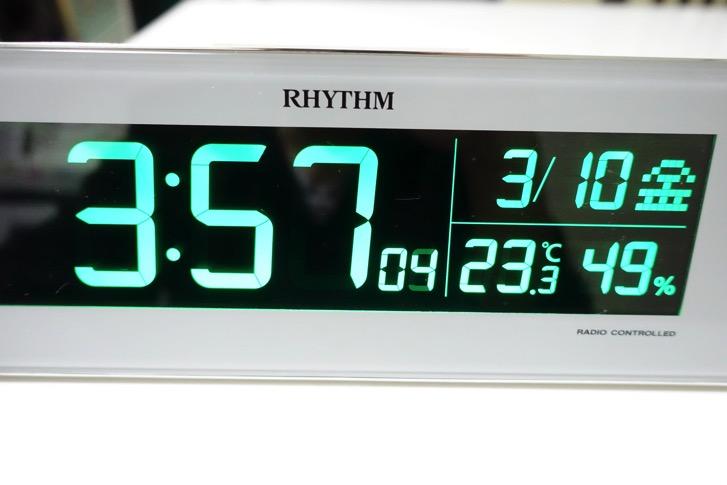 170319 rhythm clock 16