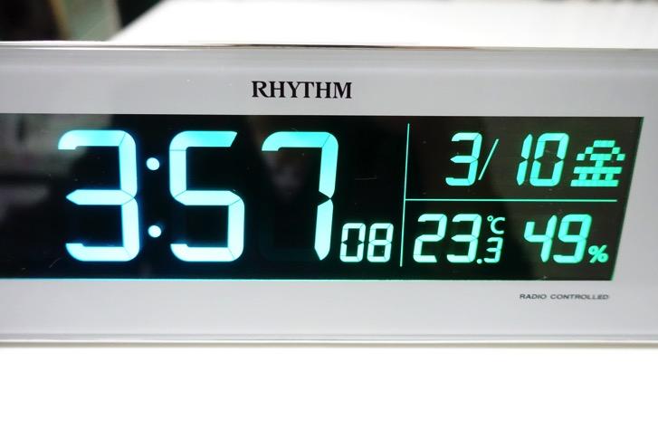 170319 rhythm clock 17
