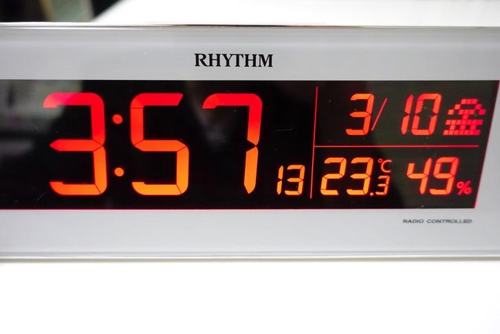 170319 rhythm clock 18