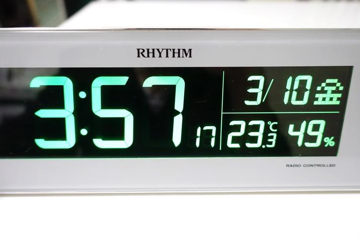 170319 rhythm clock 19