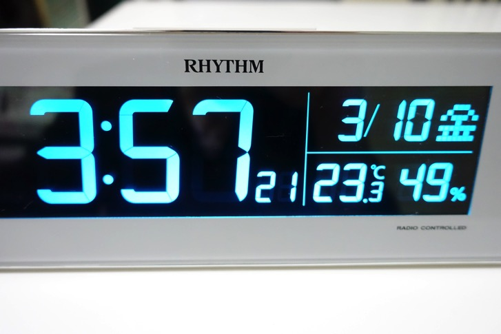 170319 rhythm clock 20