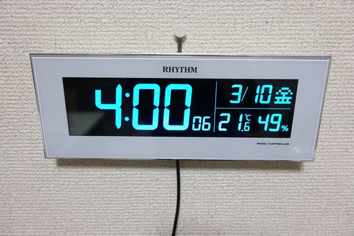 170319 rhythm clock 21