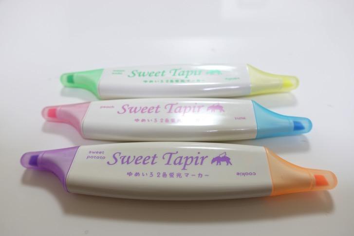 170321 sweet tapir 01