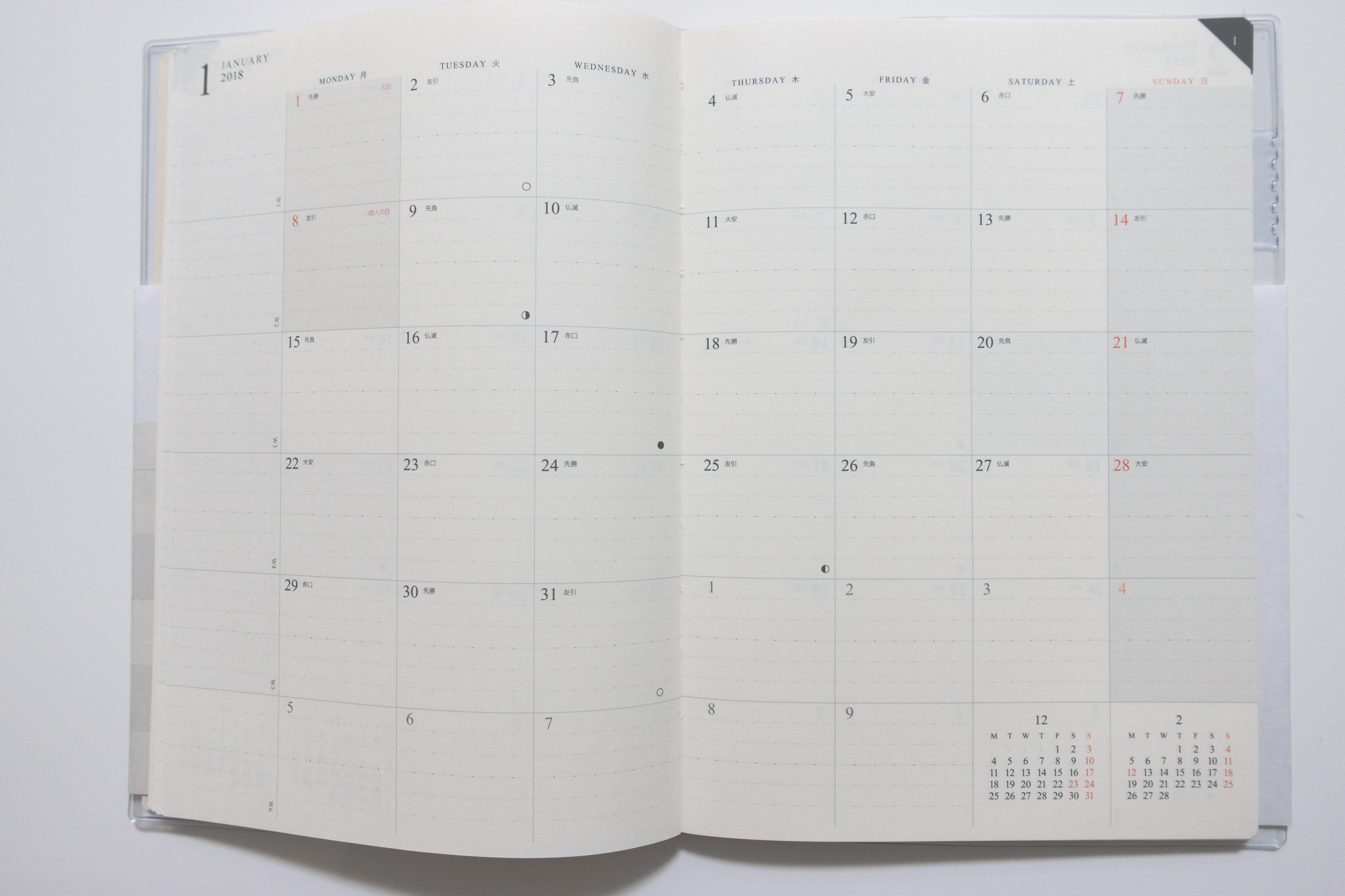 180107 gant chart diary 08