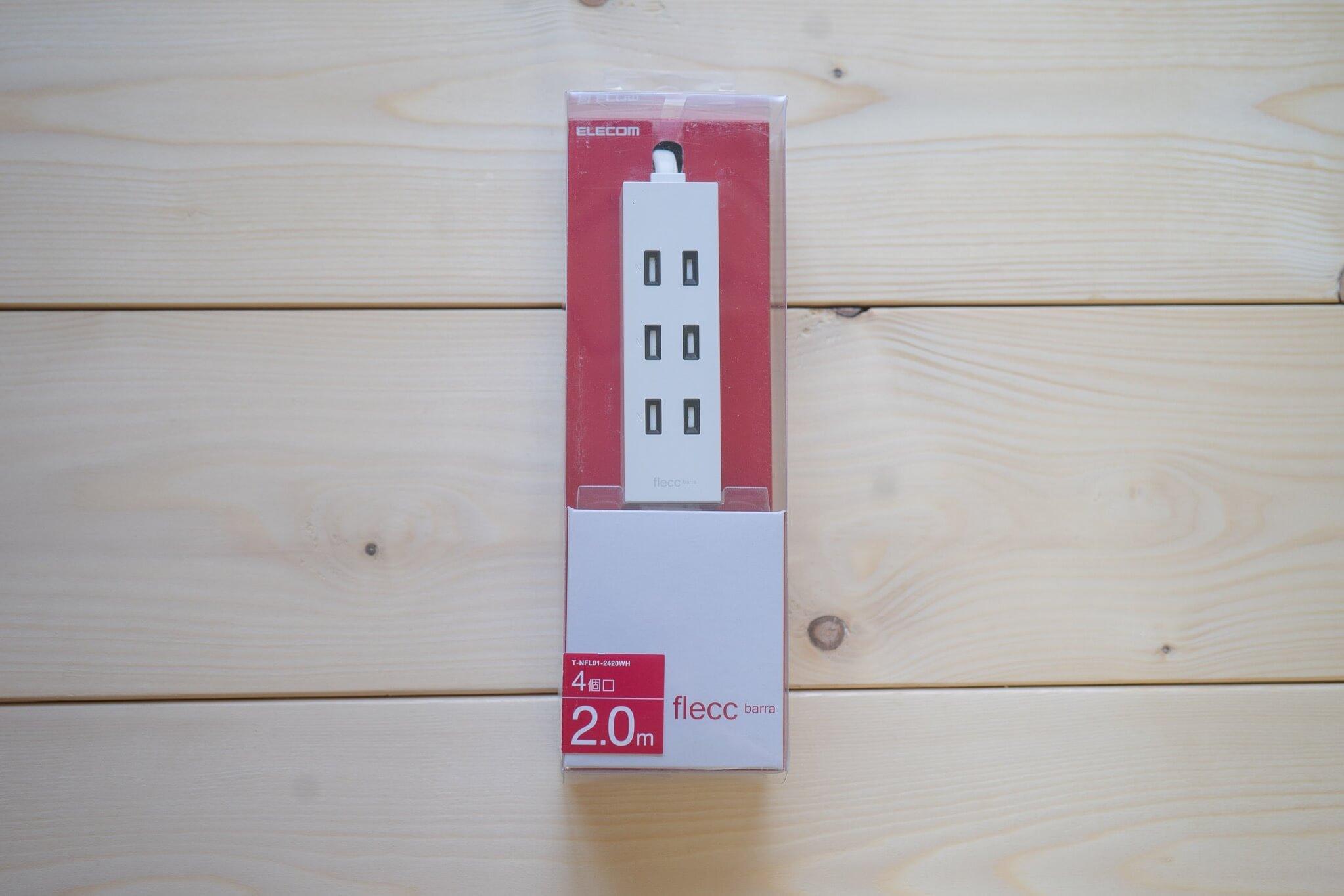 180719 flecc barra 09