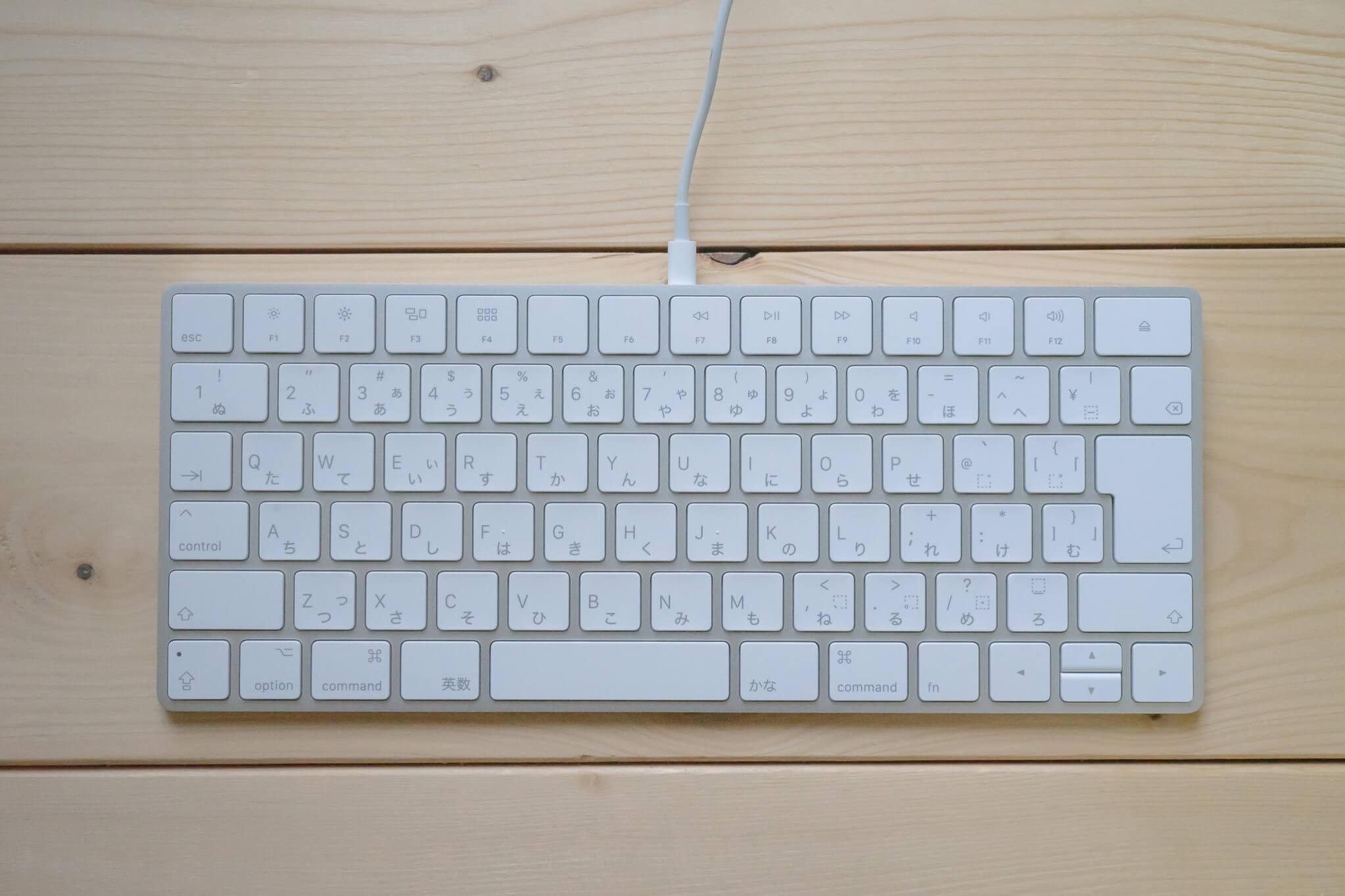 180816 magic keyboard 11