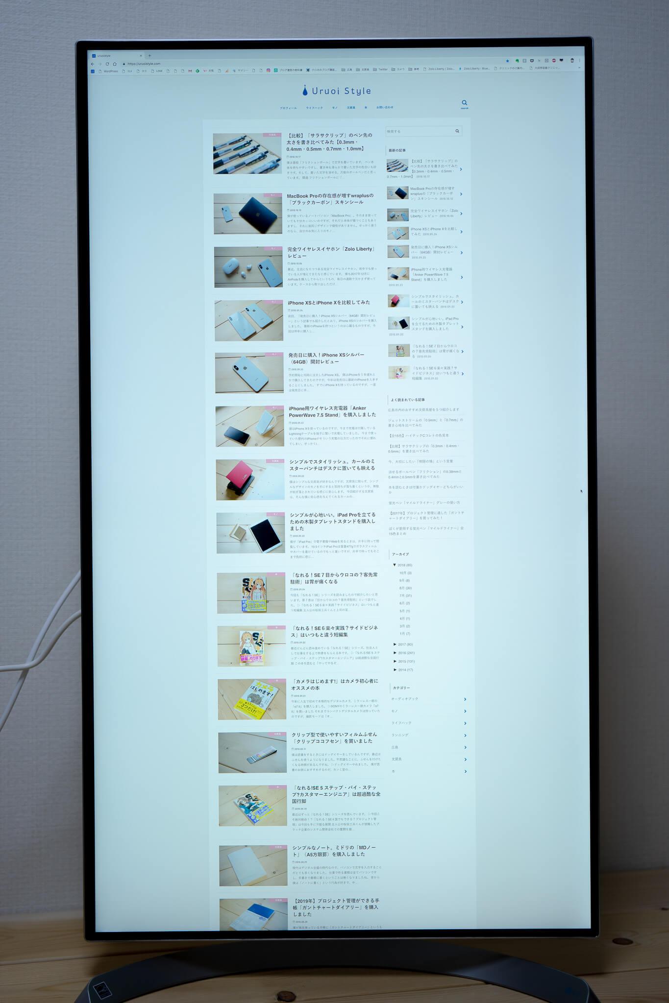 181021 lg display 32ud99w 24