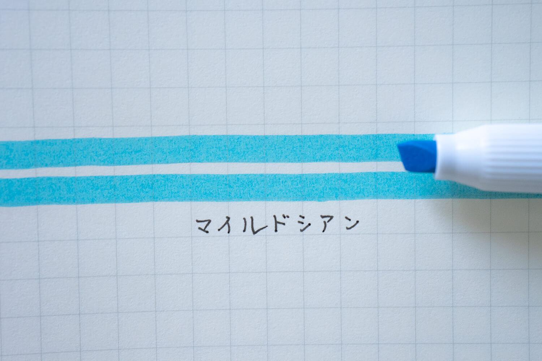 160801 mildliner 16