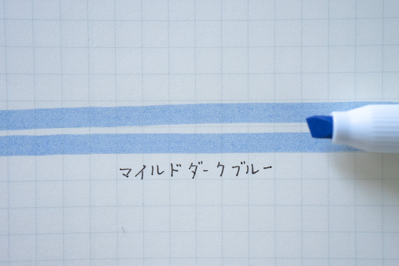 160801 mildliner 28